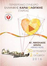 Regional Congress of the Hellenic Cardiology Society