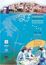 27th Panhellenic Congress of Greek Operating Room Nurses Association
