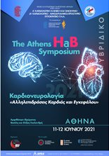 "The Athens HaB Symposium – Cardioneurology 2021: ""Interactions of Heart and Brain"" - Hybrid Event"