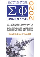 International Conference on Statistical Physics - postponed to 2023