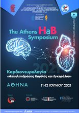 """The Athens HaB Symposium – Cardioneurology 2021: """"Interactions of Heart and Brain"""" - Virtual Event"""