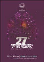 27o Panhellenic Thoracic Congress