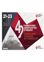 42nd Panhellenic Congress of Cardiology