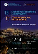 13th Panhellenic Congress of Laparoendoscopic Surgery & 11th Panhellenic Congress for the Surgery of Obesity